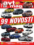 Avto magazin 03/2017