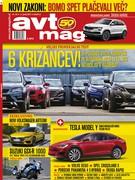 Avto magazin 10/2017