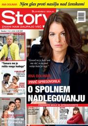 Story 7/2018